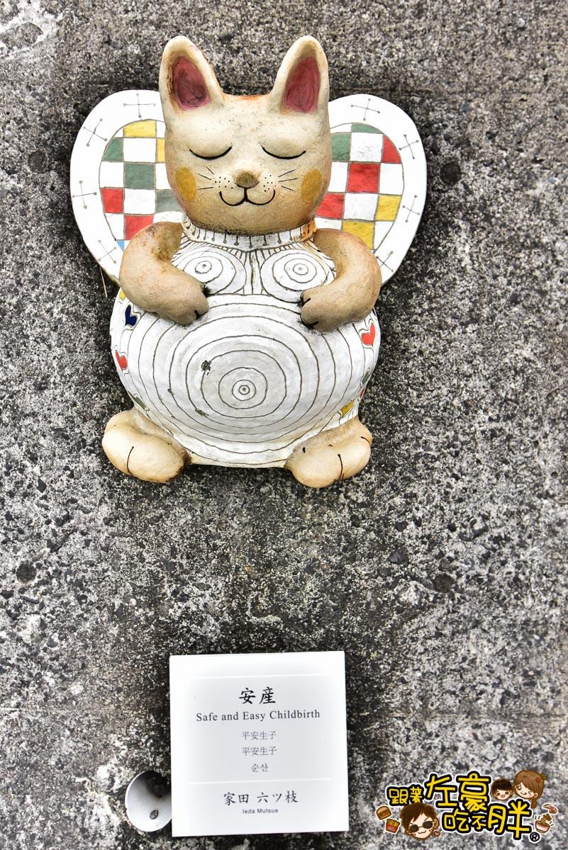 招財貓的故鄉 日本常滑市-24