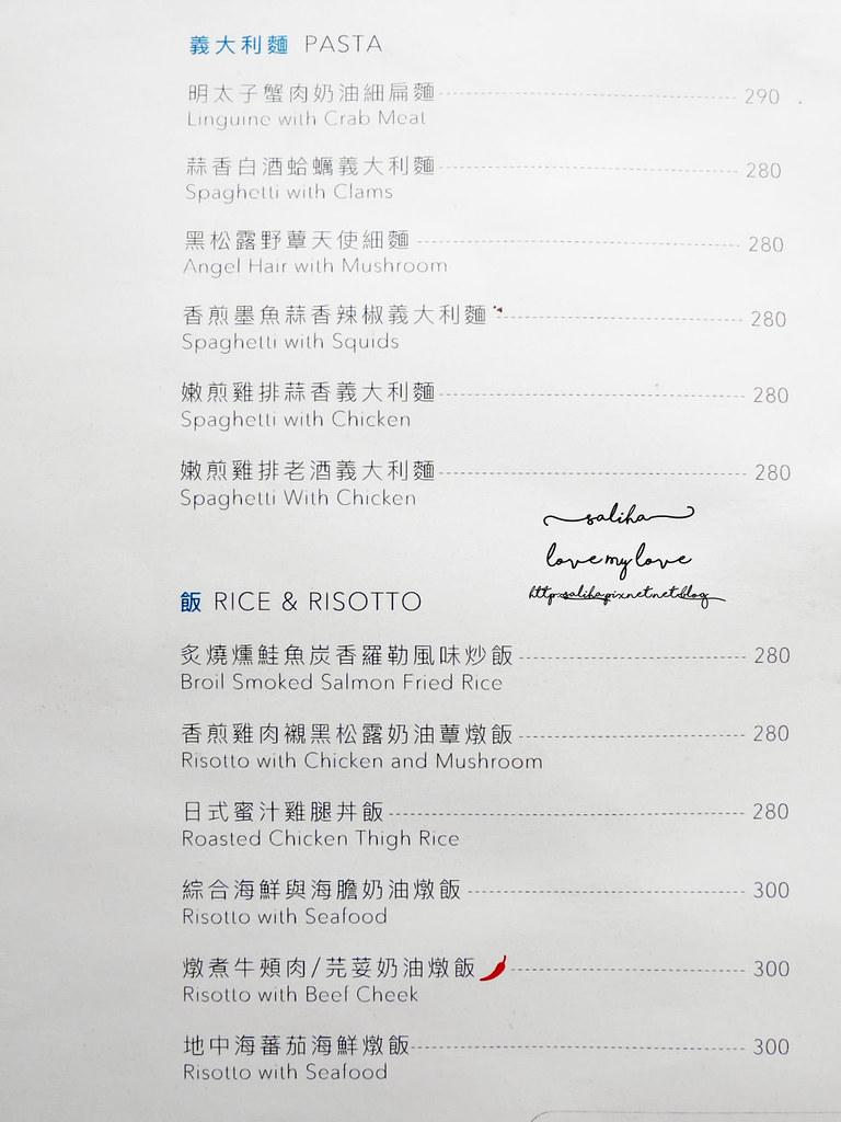 台北永康街ANGEL CAFE菜單價位menu下午茶咖啡餐點低消 (1)