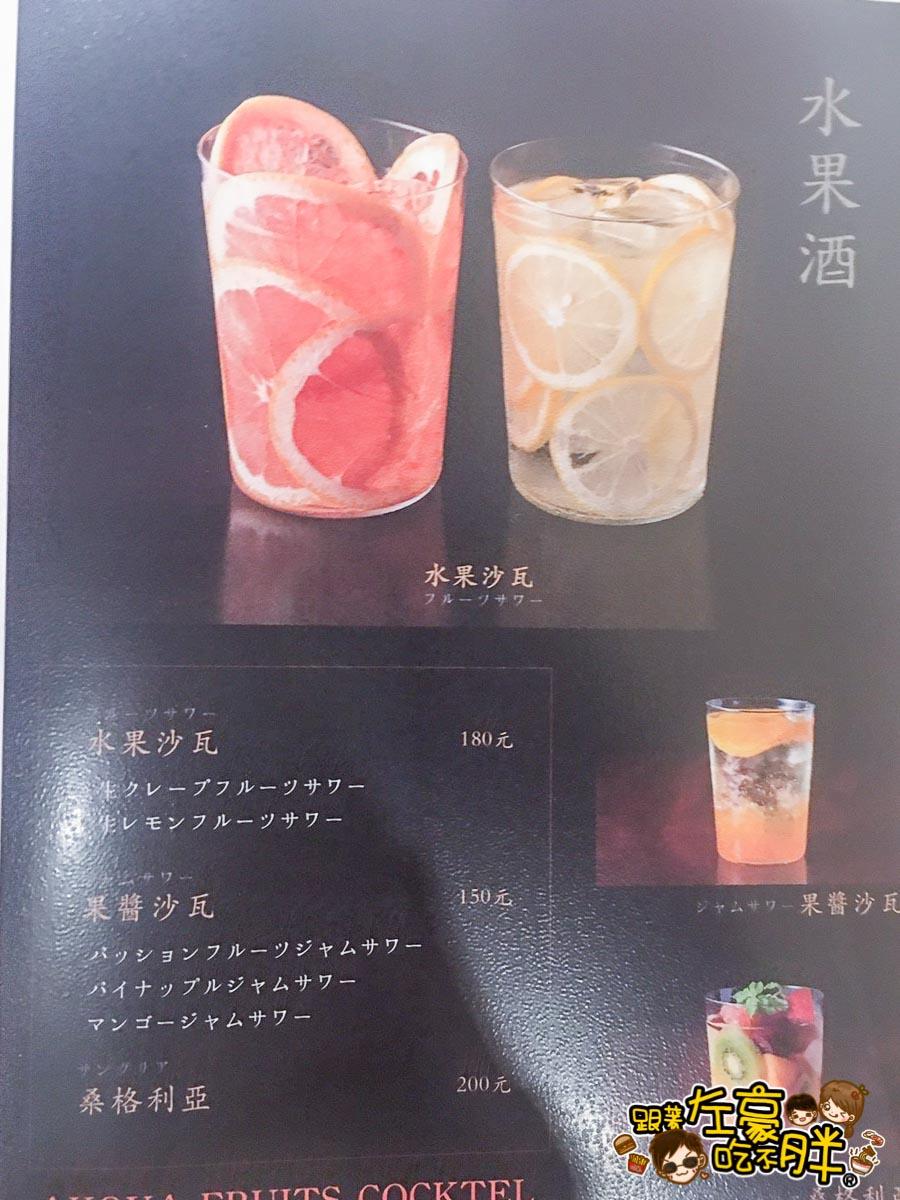太羽魚貝專門料理-9