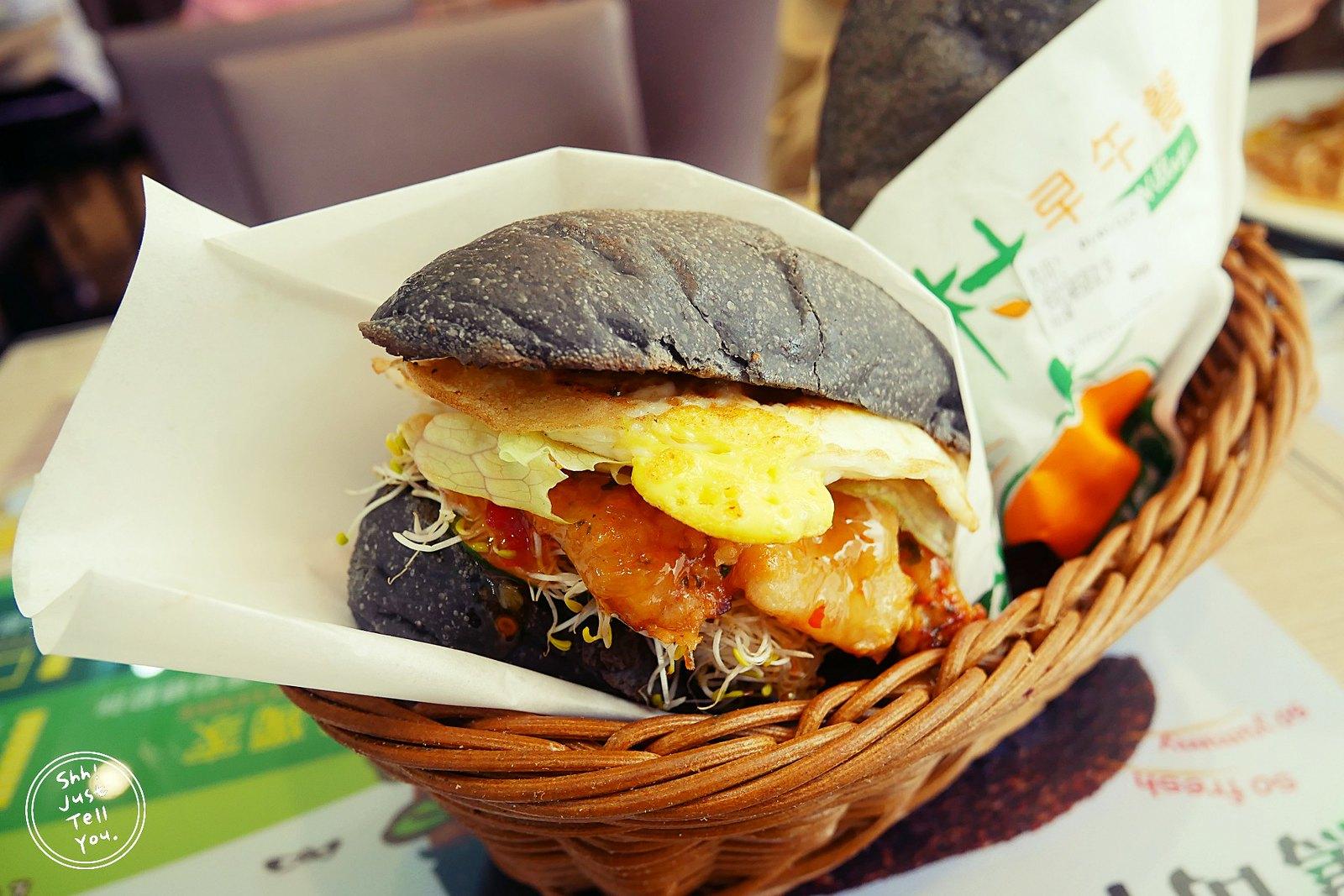 金吉村早午餐-咔啦雞腿歐胖