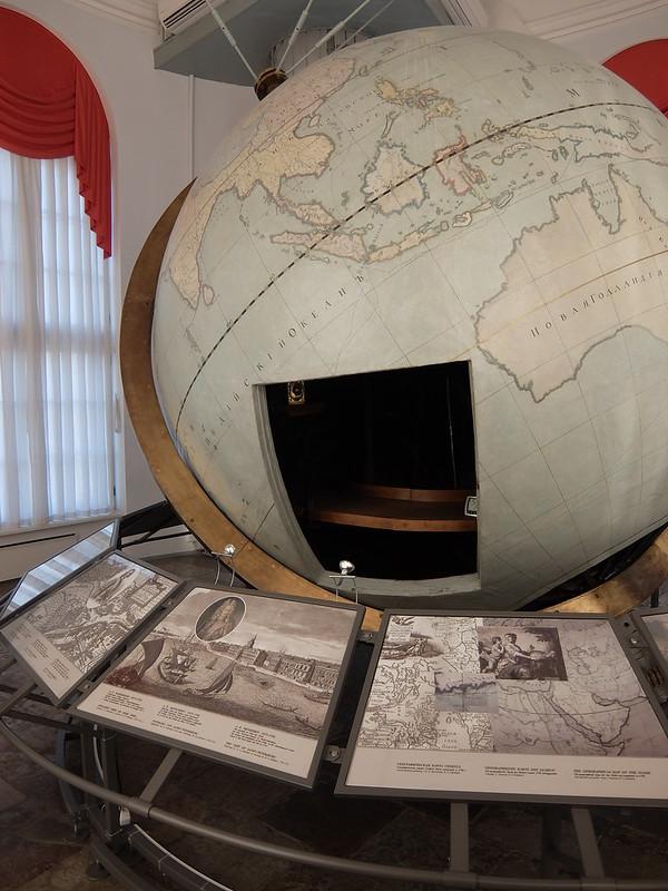 Санкт-Петербург - Кунсткамера - Большой Готторпский глобус