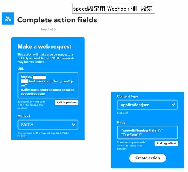 Firebase_GoogleHome_M5Stack16