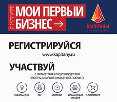 banner_kapitany2