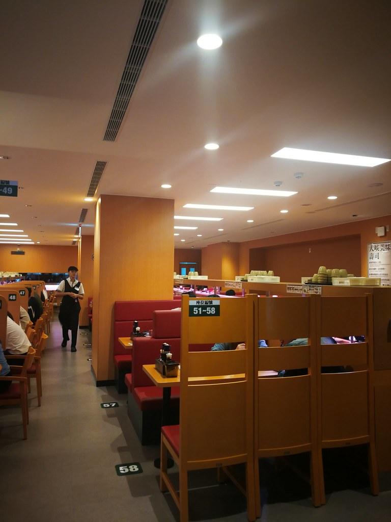 壽司郎中華路店 (55)