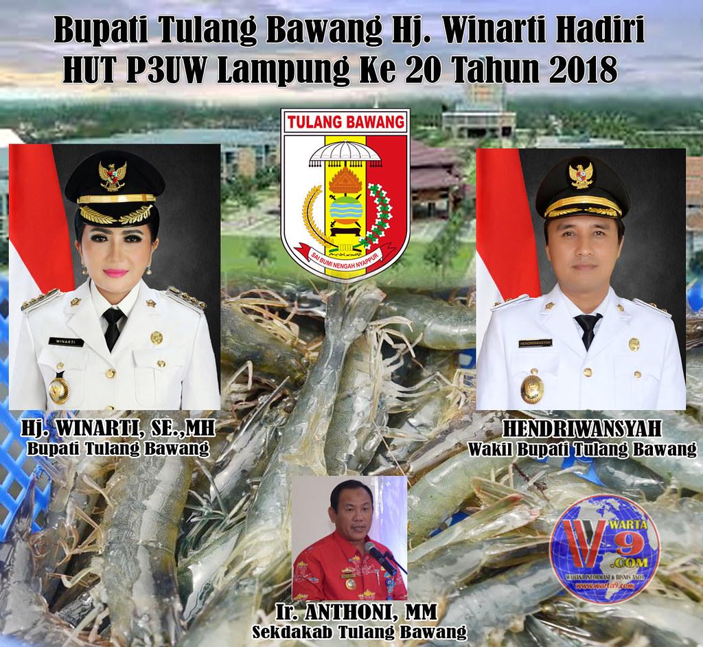 Bupati Winarti: P3UW Sangat Solid dan Menjaga Semangat Gotong Royong