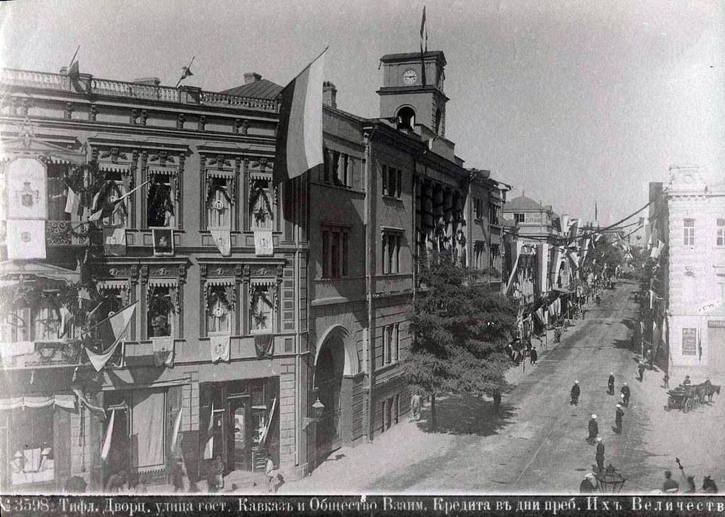 В дни пребывания Их Императорових Величеств в Тифлисе. Дворцовая улица