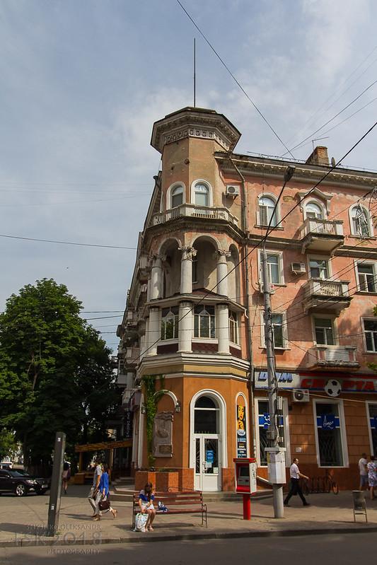 mykolaiv18-136