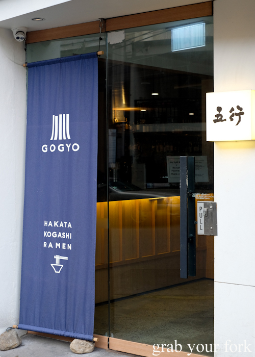 Gogyo by Ippudo in Surry Hills Sydney