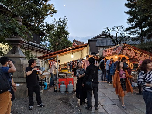 Japan Trip 2018 1673