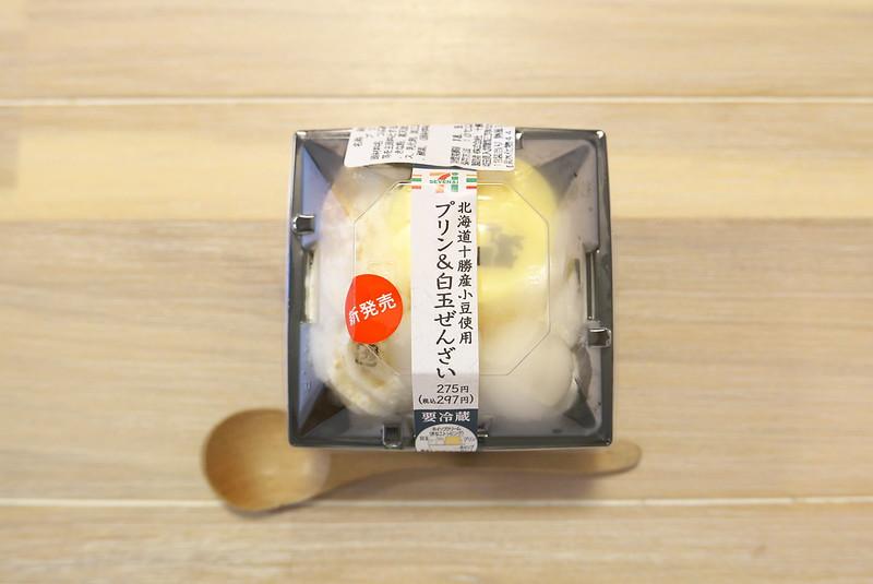 セブンイレブン 北海道十勝産小豆使用 プリン&白玉ぜんざい