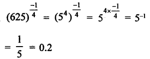 RD Sharma Class 9 Solutions Chapter 2 Exponents of Real Numbers VSAQS