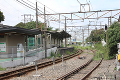 Showa train station