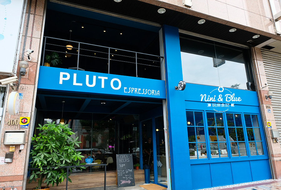 pluto 咖啡 ikea  台中南屯01