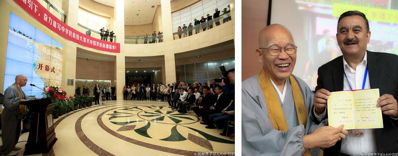 ニヤ調査30周年文物展開幕式・講演会参加者の一人1988年新疆大学奨学金証書を持参