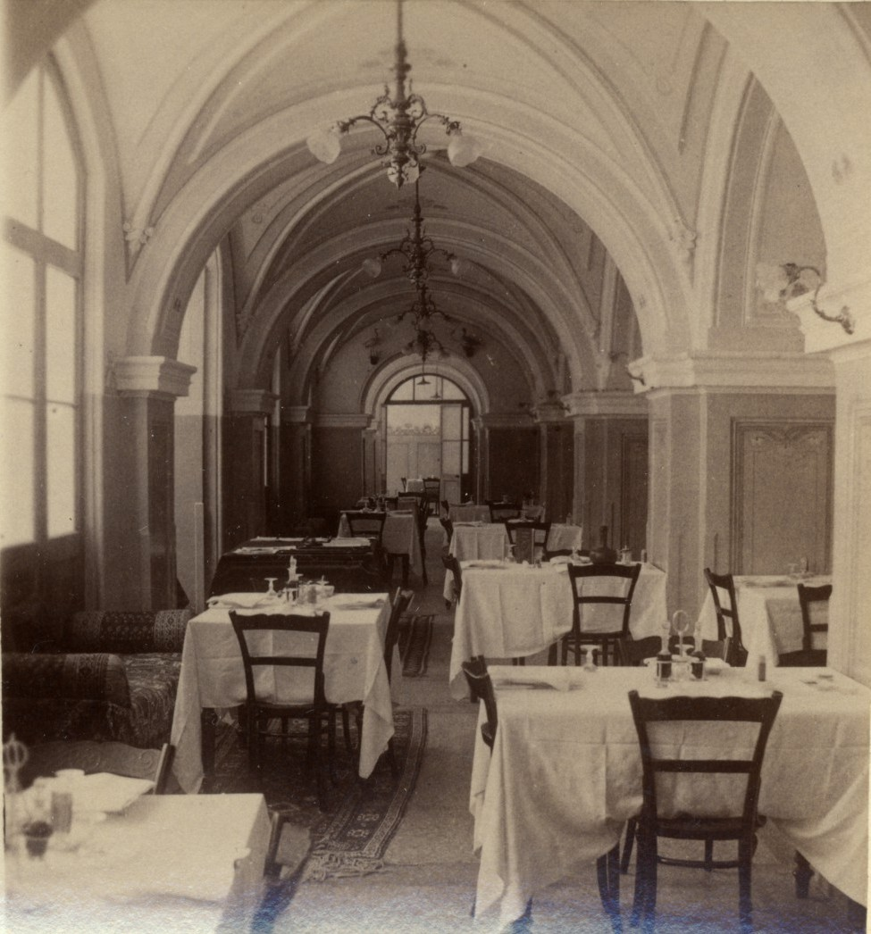 Ресторан «Аинона»