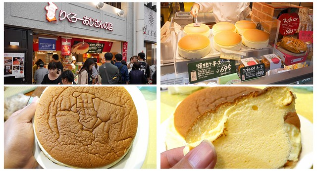rikuro's老爺爺起司蛋糕