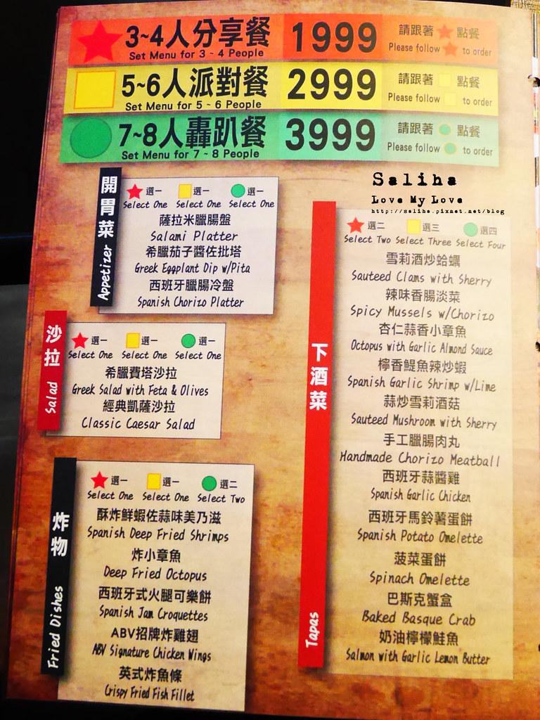 板橋府中站ABV閣樓餐酒館頂樓景觀餐廳菜單menu訂位價格心得評價 (1)