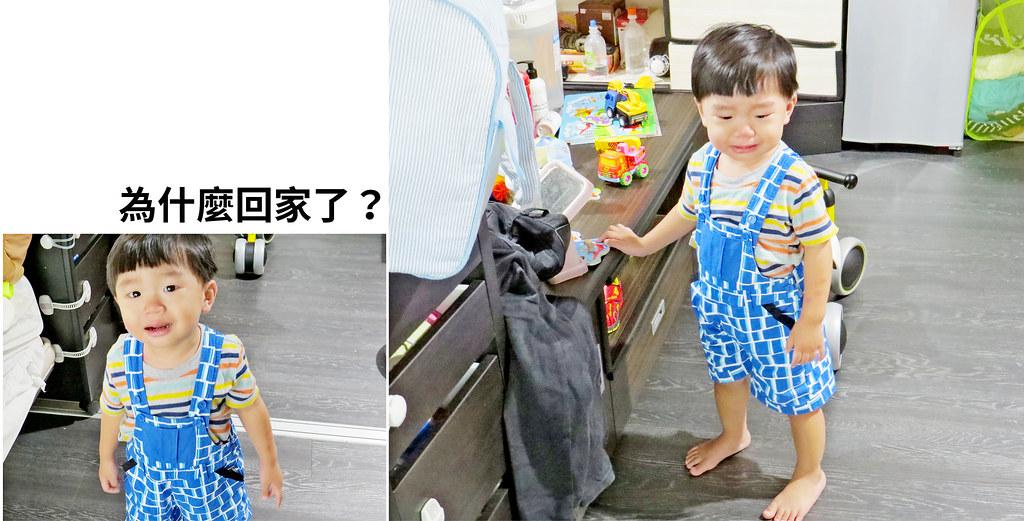 Aura Villa悠悅光宜蘭民宿推薦(兩光媽咪柳幼幼) (53)