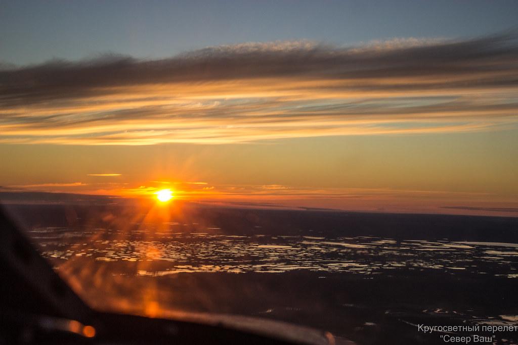 восход солнца над тундрой