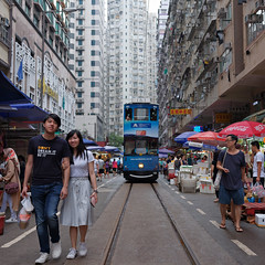 """happy saturday ... chun yeung street"""