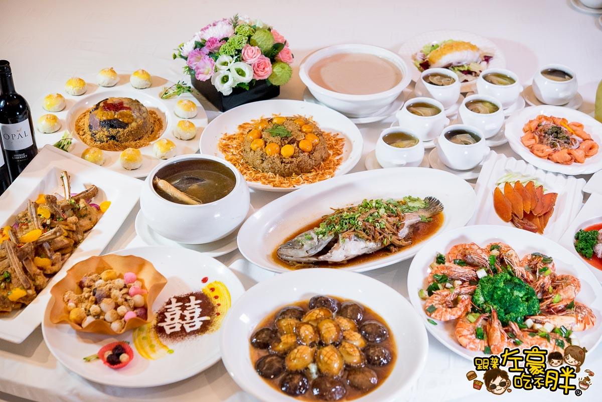 高雄國賓大飯店-婚宴場地菜色-35