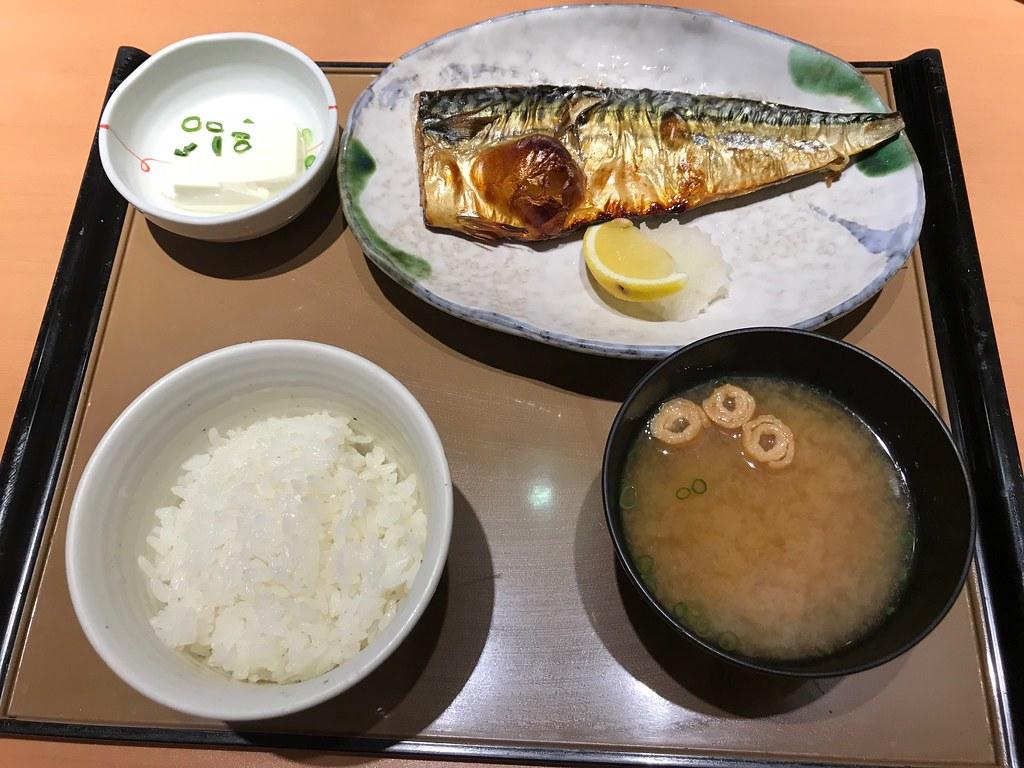 Oyaji lunch