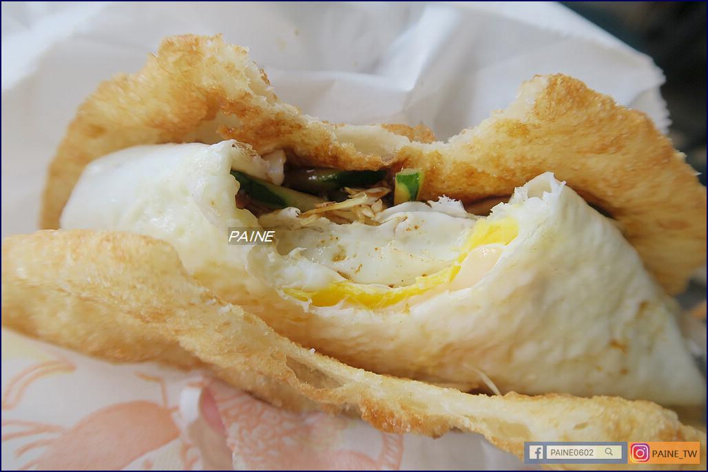 澎湖蔬脆蛋餅