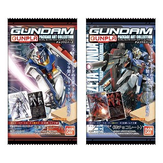 Gunpla Package Art Collection Chocolate Wafer