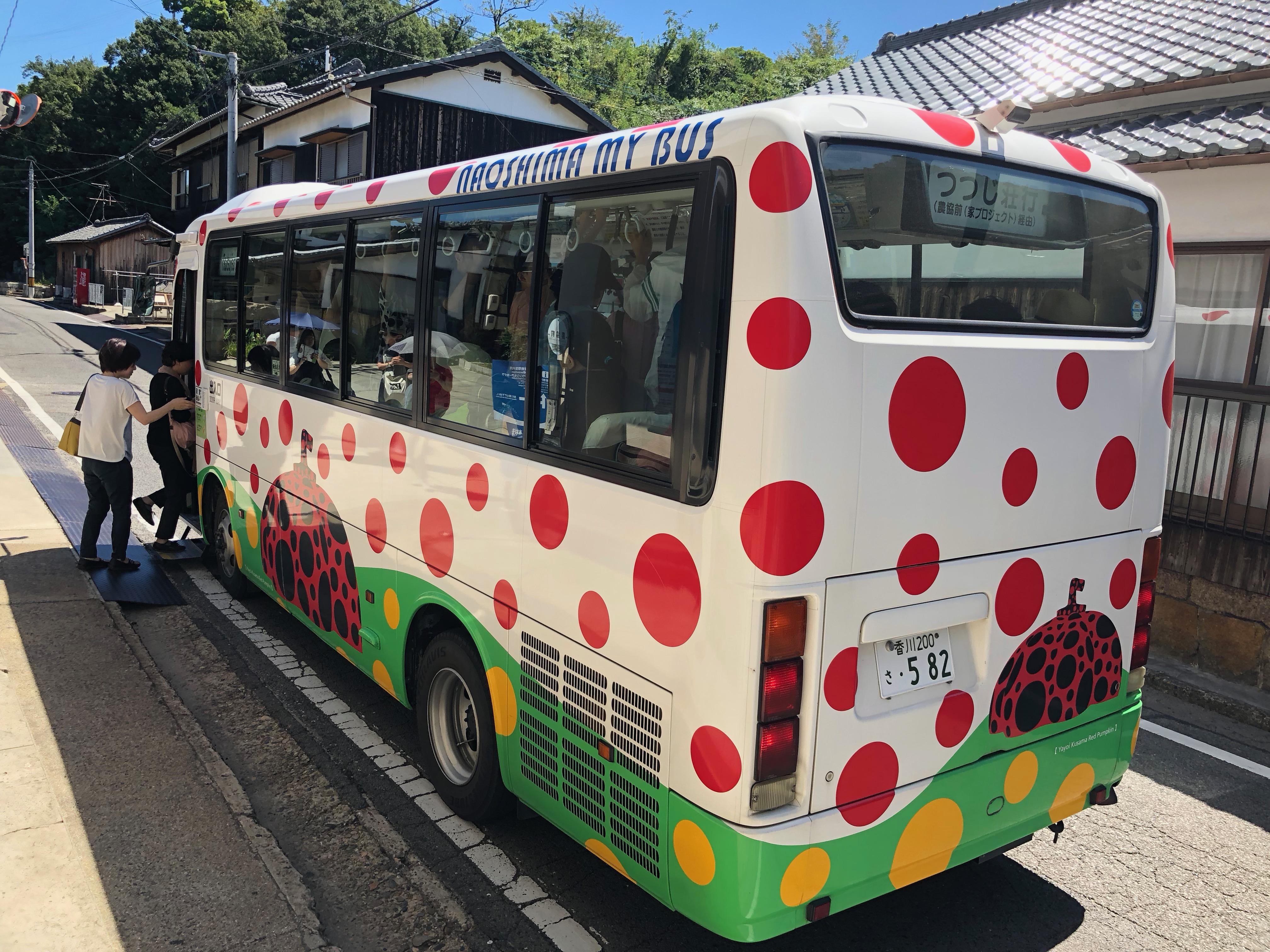 Kagawa, Japan 2018 98