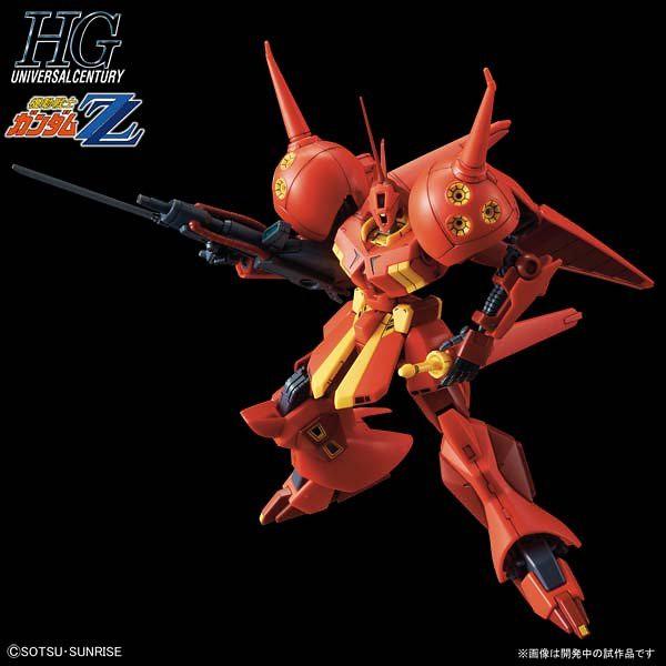 HGUC 1/144《機動戰士鋼彈ZZ》AMX-104 R.查加(R・ジャジャ)