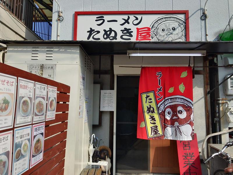 tanukiya_001
