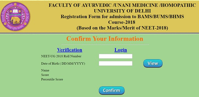 Nehru Homeopathic medical college Application form