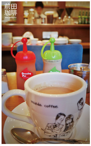 前田咖啡-6
