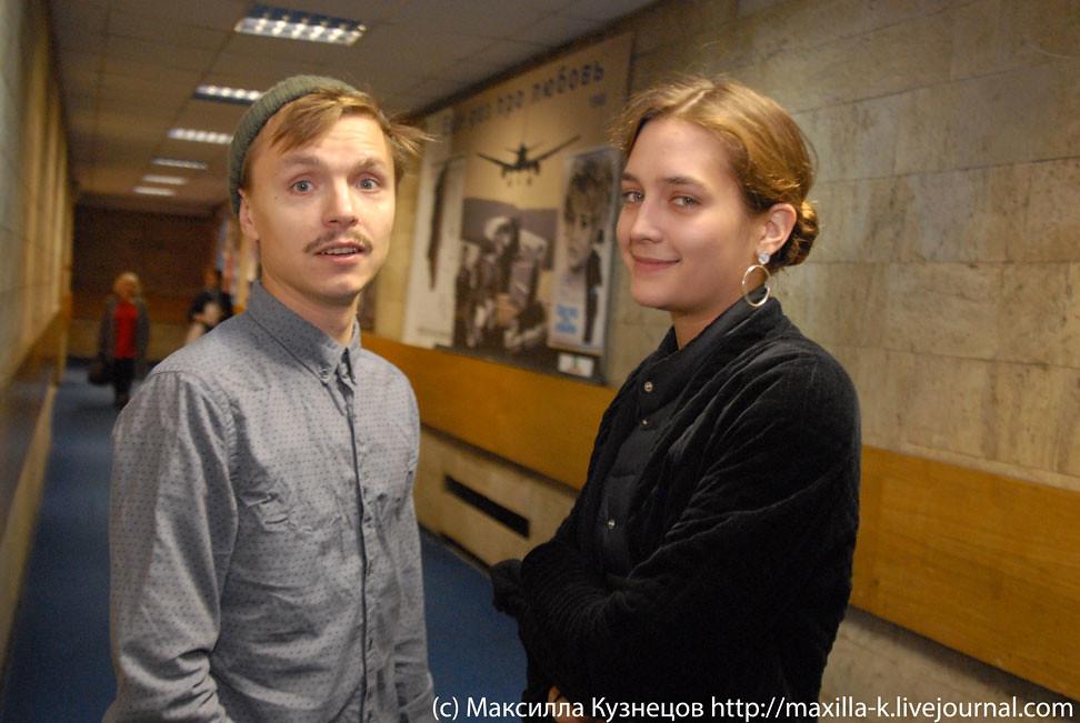 Филипп Гуревич и Лиза Янковская