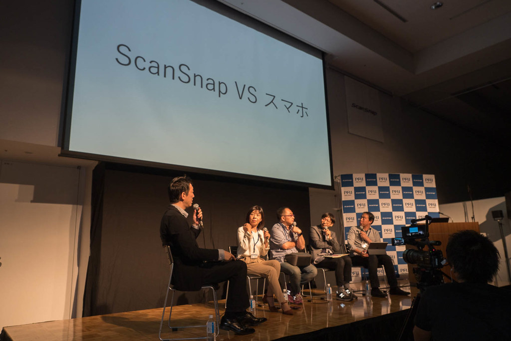 ScanSnap_Usermeetup-14