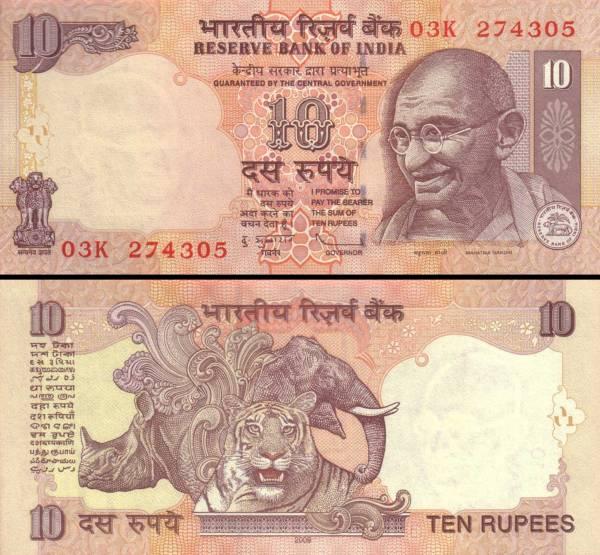 10 Rupií India 2009, P95e
