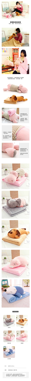 愛睏動物抱枕毯