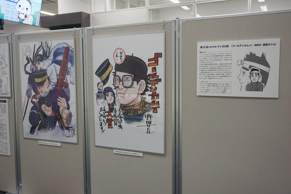 練馬アニメカーニバル(練馬)
