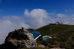 Mount Tsurugi (剣山, Tsurugisan)