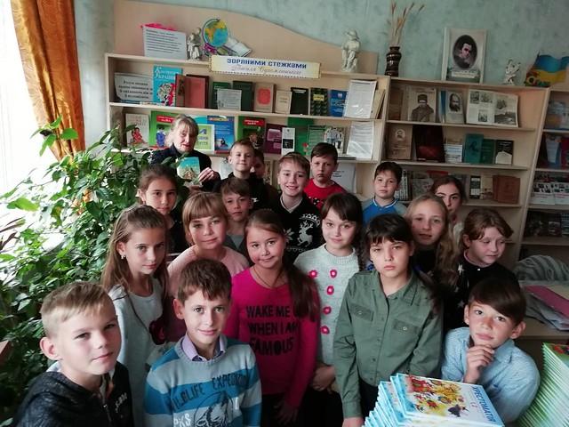Урок-екскурсія зоряними стежками педагогічних казок В.О. Сухомлинського (ЗОШ №16)