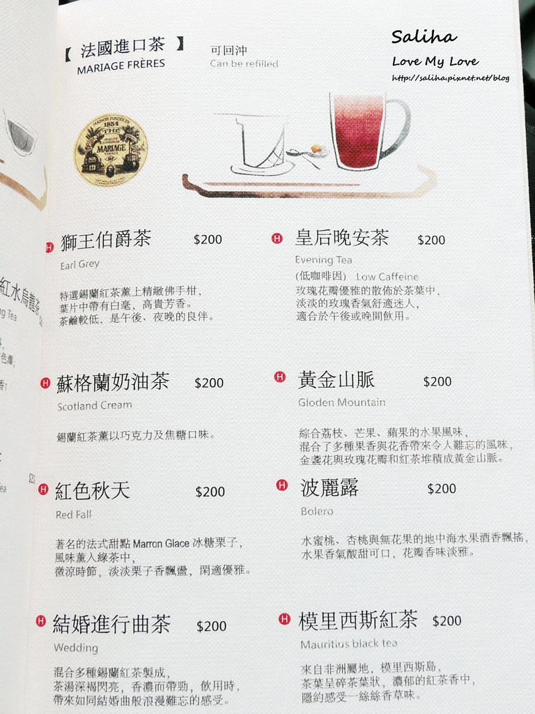 深坑Arc Cafe餐點美食菜單價位訂位menu價錢 (1)