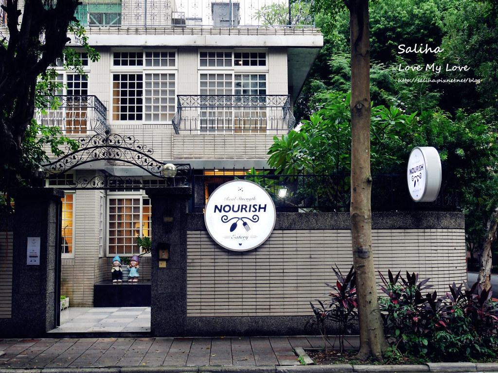 新北新店小碧潭站附近餐廳Nourish 元力廚房 (1)