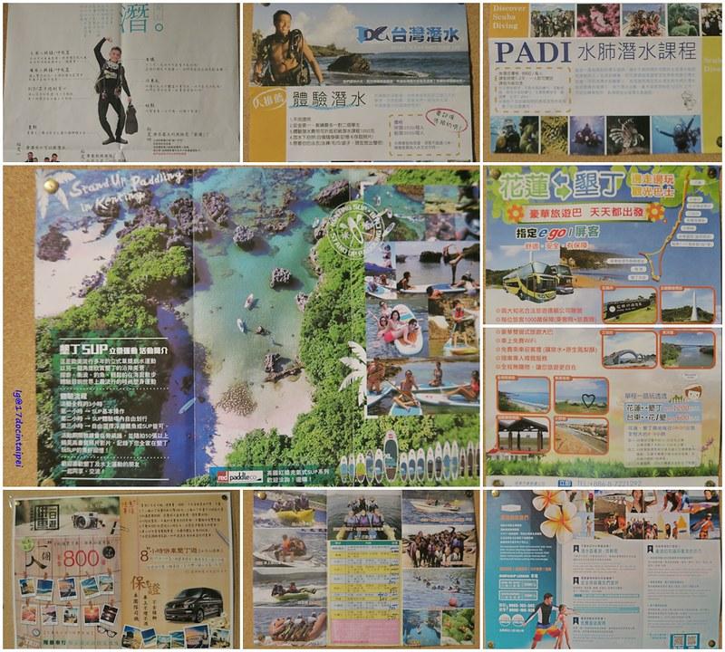 travel-kenting-taiwan-hostel-17docintaipei (4)