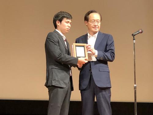 2018年9月8日  第28回マイクロエレクトロニクスシンポジウム  秋季大会  授賞式