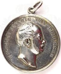 Wilhelm I SIlver Award Medal obverse