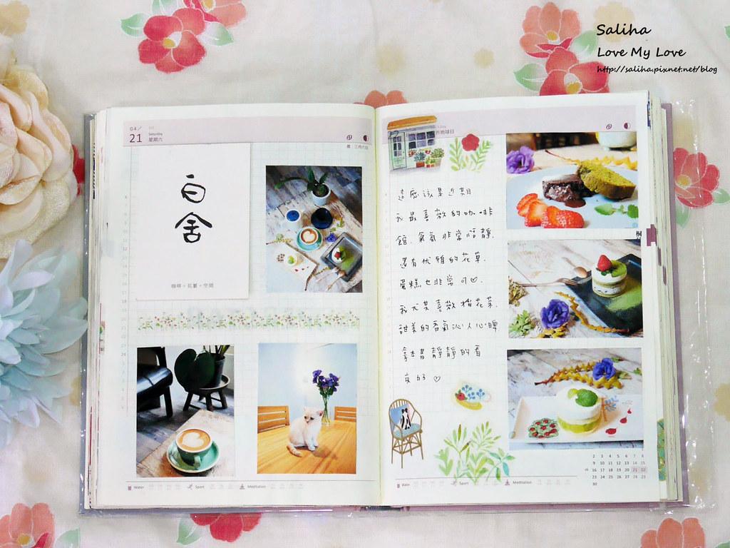 開花生活實驗室往世書手帳裝飾心得分享紙膠帶應用彩繪花環 (11)