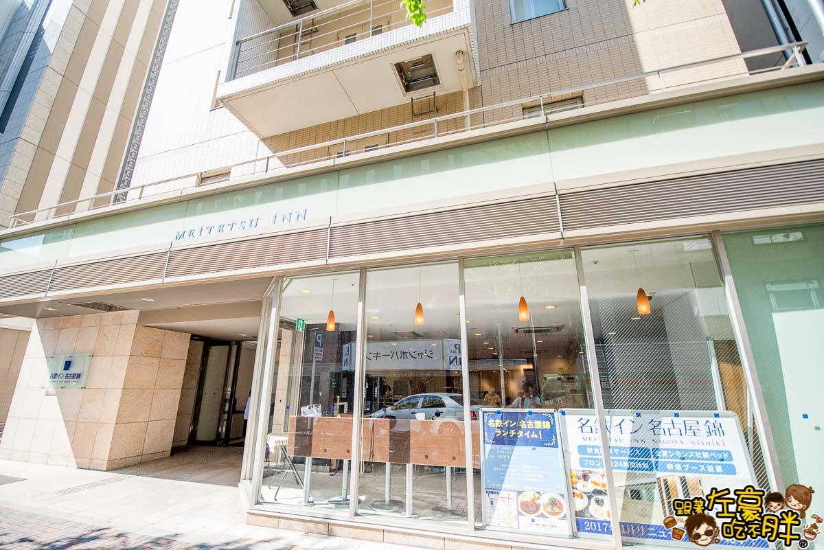 名古屋飯店名鐵INN名古屋錦-2