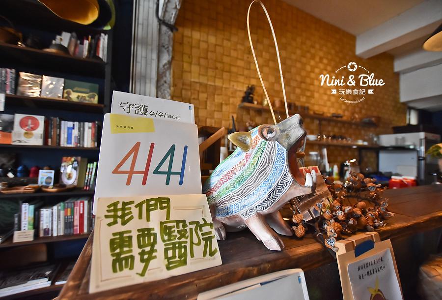 台東咖啡 Kituru 咖啡 台東景點 菜單價位 山地飯08