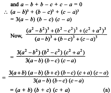 Solution Of Rd Sharma Class 9 Chapter 4 Algebraic Identities