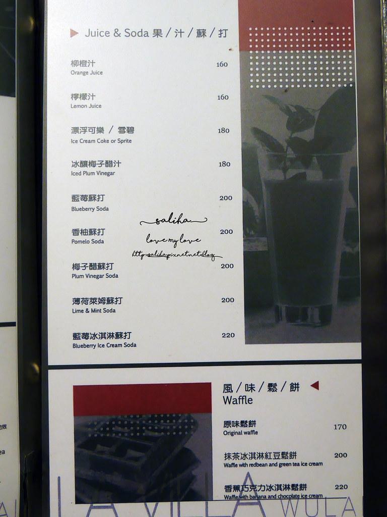 la villa cafe 烏來菜單價位menu訂位價格 (5)